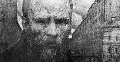 In Russian Dostoevsky Links My 8